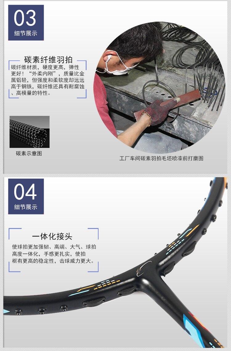 Crossway 2Pcs Competition Level Professional Badminton Rackets Doubles Training Sport Game Badmintonrackets Carbon Lightest 75G 15
