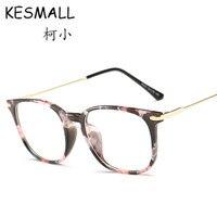 KESMALL חדש קיץ גברים נשים משקפי אופנה משקפיים עדשה שקופה אנטי ריי הכחול TR90 מסגרת משקפיים מרקוס דה Lentes YL430