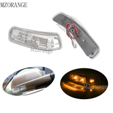 Rearview Mirror Light LED For Geely Emgrand 7 EC7 EC715 EC718 Emgrand7 E7 Emgrand7-RV EC7-RV EC715-RV Turn Signals