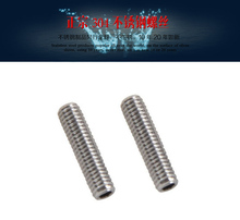 200pcs M4 DIN916 ISO4029 Hexagon Socket Head Set Screws With Cup Point 304 Stainless Steel Hex Socket Grub Screw 100pcs m4 inner hexagon screw socket set screws jimi screws kimi m4 5 304 stainless steel for 3d printer accessories