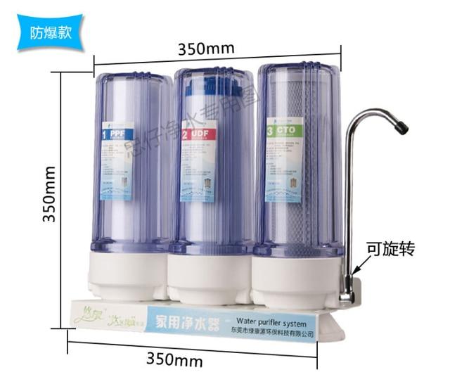 Caliente ionizador de agua dedicado 3 fase casa filtro de - Filtro para grifo ...