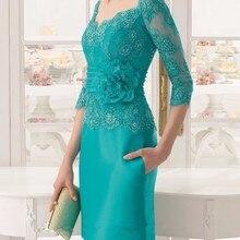 Мятные платья для матери невесты, облегающее платье с рукавами 3/4 и аппликацией из бисера, длинное свадебное платье, платье для матери на свадьбу