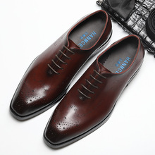 QYFCIOUFU 2019 Luxury Men's Dress Shoes Genuine Leather Lace-up Business Casual Leather Shoe Fashion Formal Wedding Flat Shoes