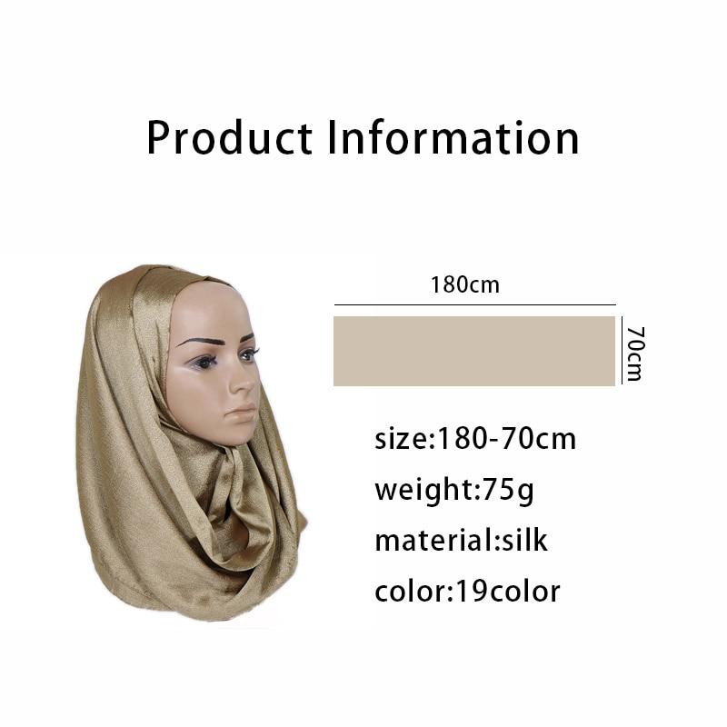 Shimmer Silk Hijab Scarf Plain Soft Shawls Glitter Muslim Scarves Headscarf Solid Color Wraps Turbans Headband Scarves 10pcs/lot