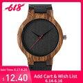 Wooden Watches Quartz Watch Men 2017 Bamboo Modern Wristwatch Analog Nature Wood Fashion Soft Leather Creative Birthday Gifts