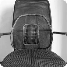 New Comfortable mesh chair relief for back pain