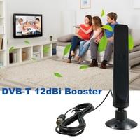 עבור dvb digital פריוויו 2pcs Eoth מקורה 12dBi Digital TV אנטנה מגבר עבור DVB-T Digital פריוויו Antena דיגיטלי HDTV Booster Antenne עבור טלוויזיה HD (1)