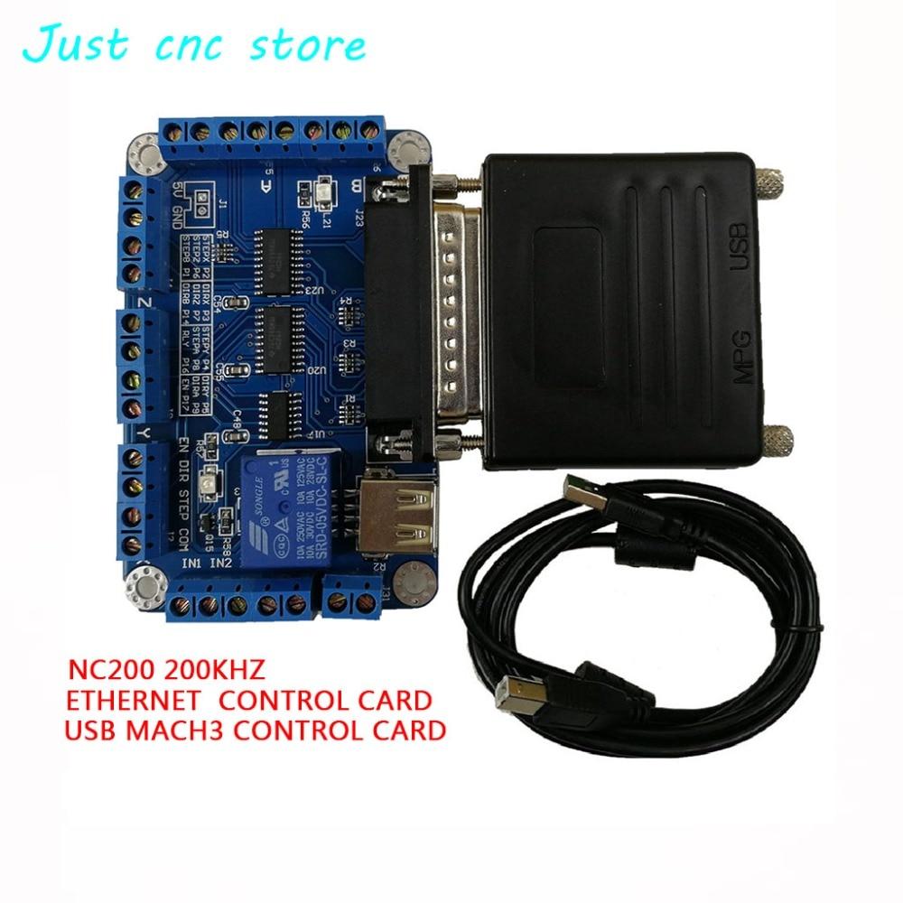 MACH3 USB Card NC200  CNC Motion Controller 200KHz Breakout Board Interface Stepper/Servo Ethernet port Engraving machine