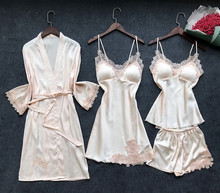 Sexy Lace Satin Sleep Lounge 4 Pieces Sets