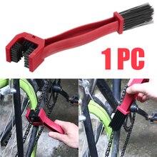 1PC Tragbare Radfahren Motorrad Getriebe Kette Pinsel Reiniger Nylon & ABS Rot Reinigung Werkzeug Staub Schmutz Entferner