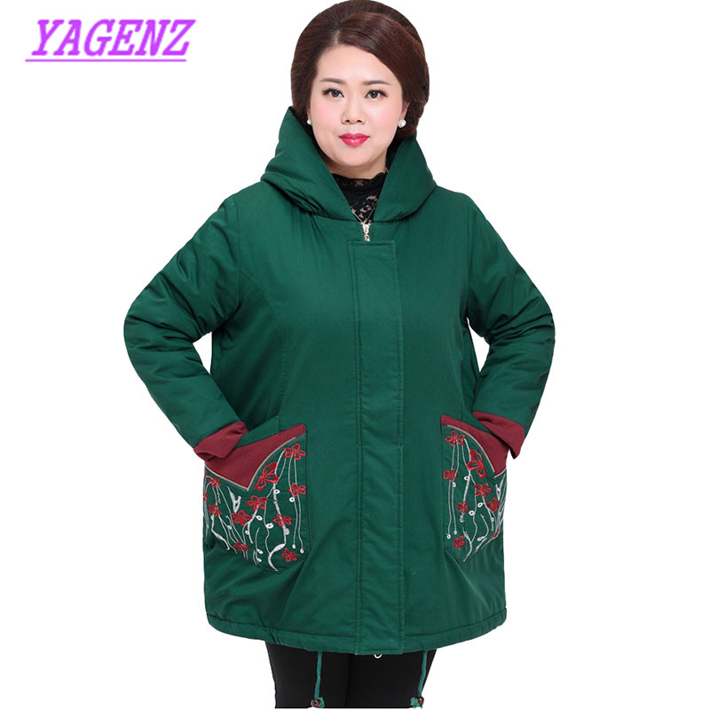 Женский зимний пуховик для среднего возраста, хлопковая куртка большого размера, Женская свободная длинная хлопковая верхняя одежда, высок... - 3