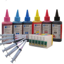 82N Cartridge Tinta Isi Ulang Kit Untuk Epson Stylus R270 R290 R295 R390 R615 RX590 RX610 RX690 Foto 1410 T50 T59 TX650 TX659 Printer(China)