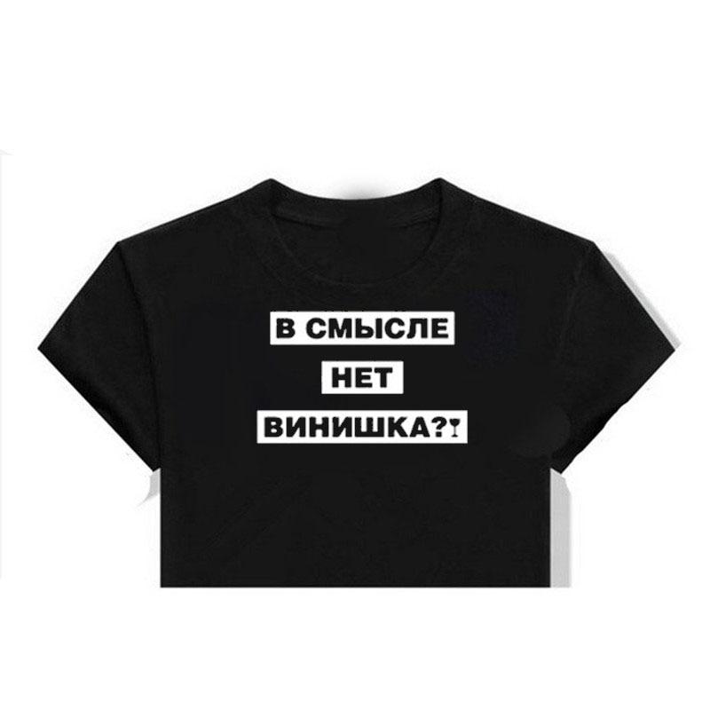 Et shirts Femmes hauts Vêtements t T De shirts wxqtHfS