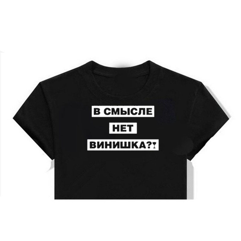 hauts Et shirts Vêtements Femmes shirts t T De UxwAtt4