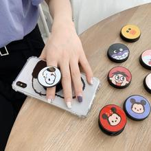 WTSZKL Cute Cartoon Fold Mobile Phone Holder Stretch Bracket Expanding Stand Double Folding Portable For iPhone 7 8 x