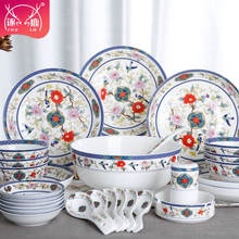 Guci tableware 28 household ceramic bowl plate with the Chinese simple dishes housewarming gift