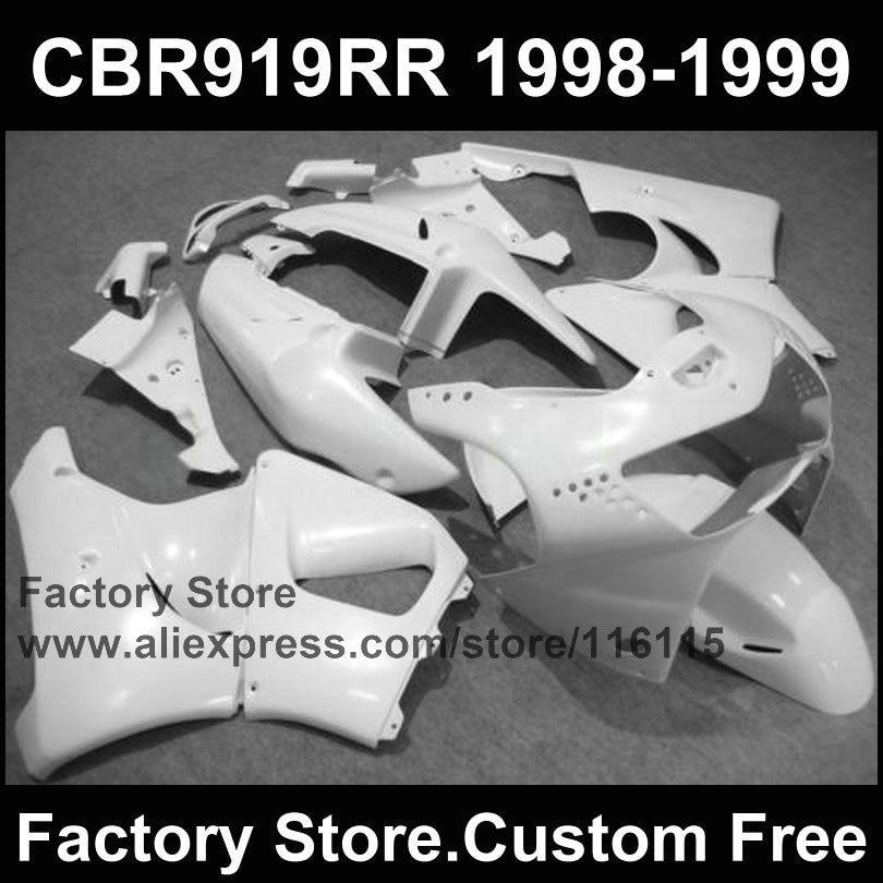 1999 cbr900rr fairings