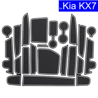 20 Pcs NEW Non slip Car Door Gate Slot Mats Carpets Position Cup Holder Pads For Kia KX7 Auto Door Groove Mat Free Shipping