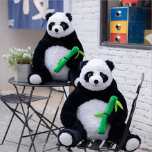 50cm Lovely Panda Doll Toy Short Plush Toys Stuffed Animal Soft Children Kids Birthday Gifts