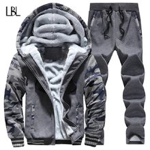 Warm Tracksuit Men Thick Hooded Men's Set Winter Camouflage Casual Inner Fleece Jacket 2PC Brand Clothes 2018 New chandal hombre(China)