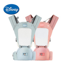 Disney Breathable Multifunctional Front Facing Baby Carrier Infant Sling Backpack Pouch Wrap Accessories