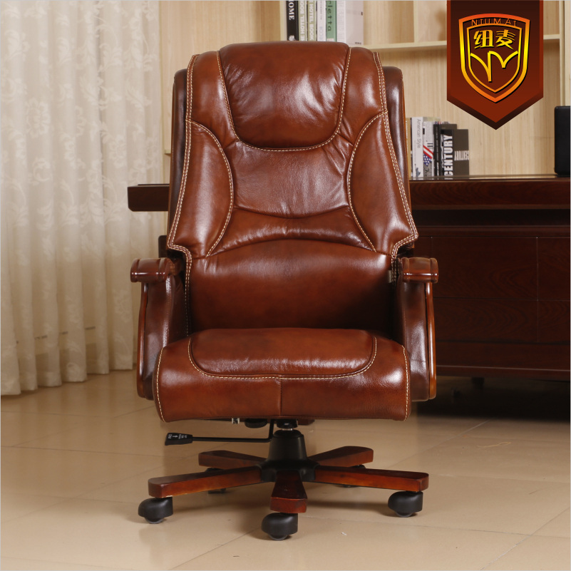 Niumai Boss Chair Leather Reclining Massage Chair Lift Foot Wood Home  Office Computer Chair Swivel Chair On Aliexpress.com | Alibaba Group