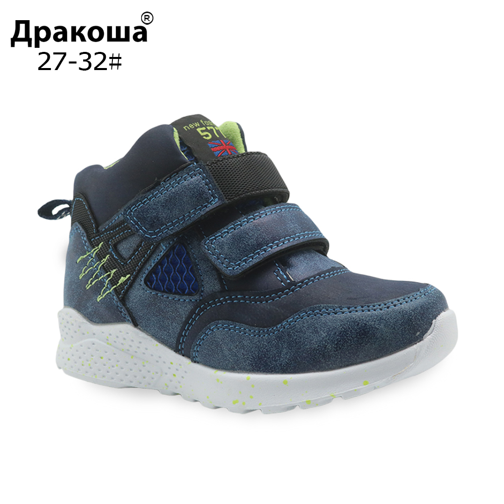 Apakowa Fashion Boys Shoes Pu Leather Little Kids Sneakers With Zip Patched Flat Ankle Boots Children's 2 Straps Shoes For Boys