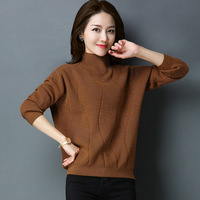 Boutique Women Slim Pullovers Sweater 4 Colors Fashion All Match Round Collar Long Sleeve Pure Color