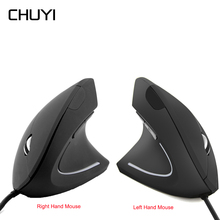 CHUYI Right/Left Hand Vertical Mouse Ergonomic Bracers Healthy Wired Mouse USB Optical Computer Mice With Mouse Pad For Laptop