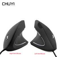 CHUYI souris verticale droite/gauche Bracers ergonomiques souris filaire saine souris USB souris optique d'ordinateur avec tapis de souris pour ordinateur portable