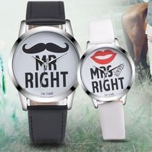 Lovers' Web Watch