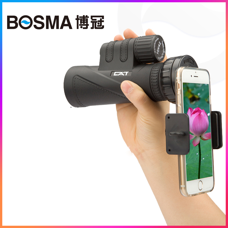 Bosma telescope adult children mini portable high hd LLL night vision outdoor mobile phones monocular binocular telescope high definition high double night vision non infrared for children adult concert glasses