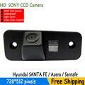 À prova d ' água 170 grau NIGHT VISION com linhas de estacionamento para HYUNDAI SANTA FE 06 - 09 visão traseira de carro invertendo cor HD câmera SONY