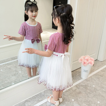 Children's Clothes New 2019 Girl Dress Summer Cute Knee Length Ball Gown Kids Lace Solid Vestido Dress For Baby Girls Tutu Dress
