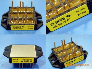 Freeshipping       VKI50-12P1        IGBT 7mbr35ua120 50 power modules igbt freeshipping