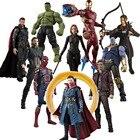SHF Avengers Endgame...