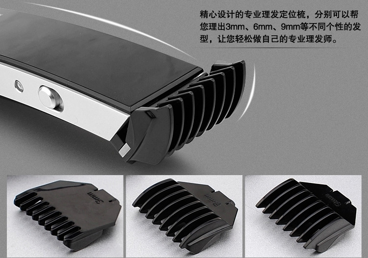 Positioning comb