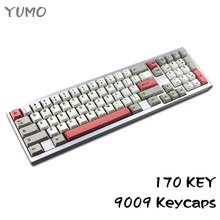 9009 KEYCAP for mechanical keyboard MX Switches Dye-Subbed Keycap 170 keys Cherry profile sennheiser mx 170