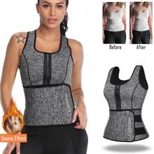 Corset Waist-Trainer Modeling-Belt Cincher Tummy-Control-Shapers Sweat Fitness Neoprene