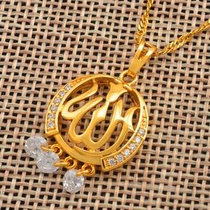 Image 5 - Anniyo Zirconia Allah Hanger Ketting Islamitische Gouden Kleur Midden oosten Sieraden Vrouwen Arabische Moslim Item Islam Kettingen