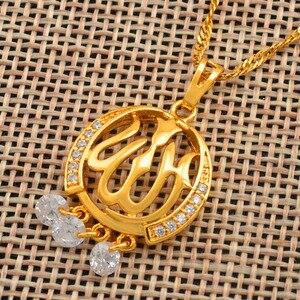 Image 5 - Ожерелье с кулоном Anniyo с цирконием Аллах, исламский золотой цвет, Ближний Восток, ювелирные изделия для женщин, Арабский мусульманский предмет, мусульманские ожерелья