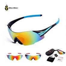 Профессиональные спортивные очки mtbCycling, поляризационные мужские UV400, дорожные солнцезащитные очки для велосипеда, велосипедные очки, Mtb очки для близорукости, рама