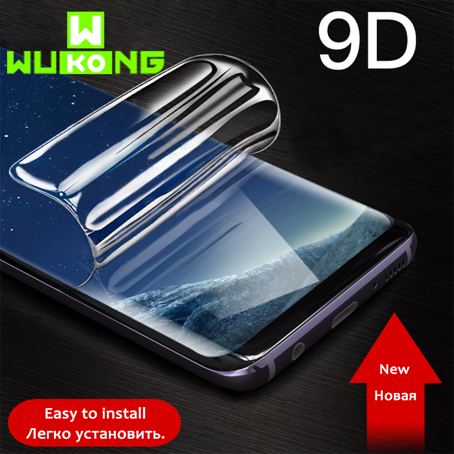 WUKONG Screen Protector For Samsung S6 S7 S8 S9 Note8 Note9 Anti Fingerprint Full Screen Coverage Hydrogel Screen Protector
