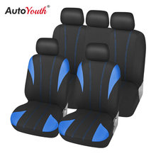 Autoyouth 9Pcs di Estate Traspirante Sedile Coperture Moda Stereoscopica Interni Auto Styling Fit For Kia Chrysler Alfa Mazda(China)