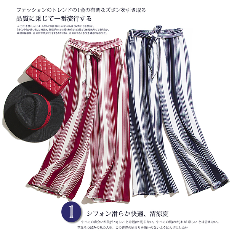 Lady Split Striped Wide Leg Pants Women Summer Beach High Waist Trousers Sash Casual Pants Capris Female