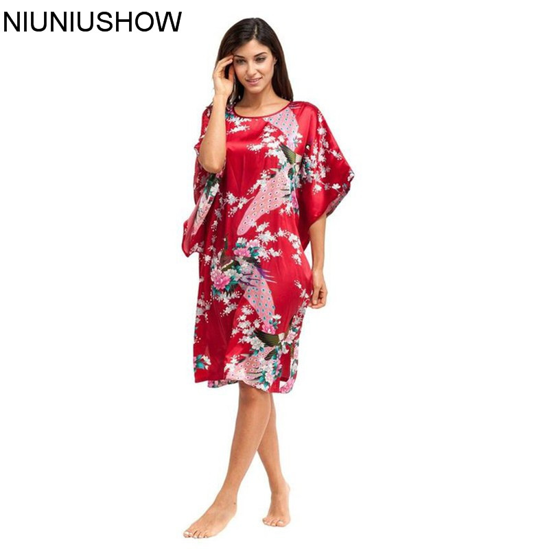 Free Shipping Burgundy Bathrobe Chinese Women's Silk Rayon Robe Kimono Gown Peafowl One Size Thirteen Colors Wholesale