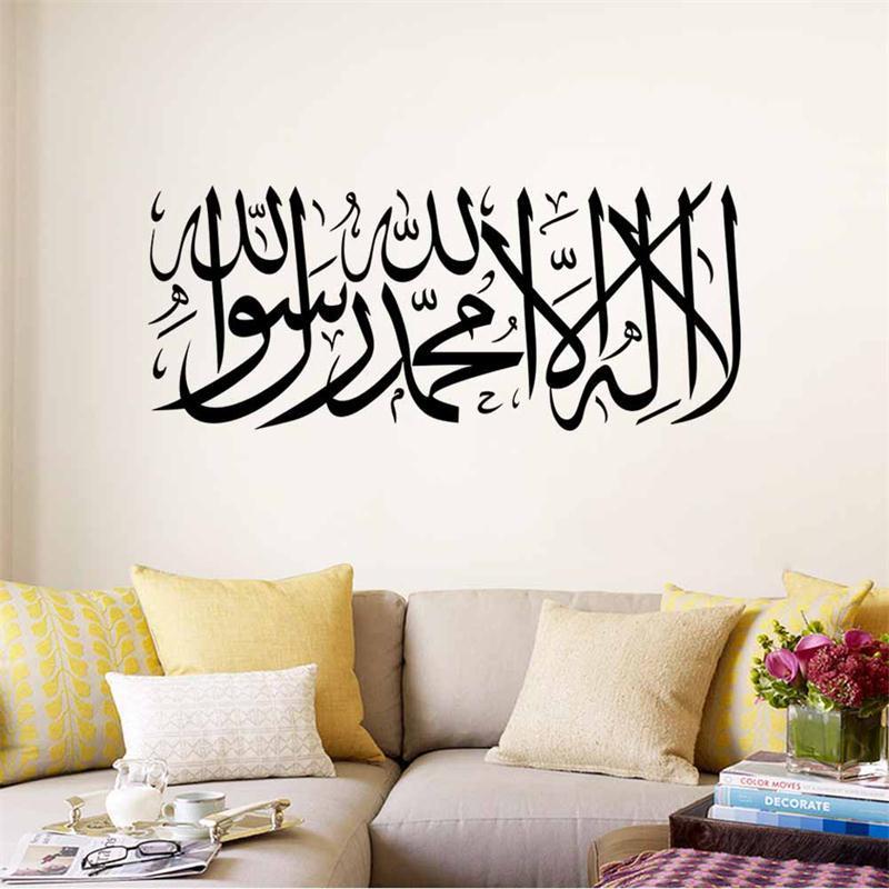 Online Get Cheap Muslim Wedding Decoration Aliexpresscom