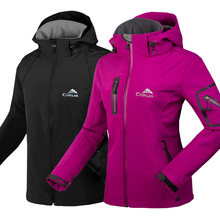 цена на Female&male Windbreaker Softshell Outdoor Jacket Women Men Water Resistant Climbing Camping Hiking Coat Trekking Fishing Jackets