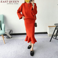 New Autumn Women Elegant Skirt Suits Women Two Piece Set Long Sleeve Solid Color Pullover Elastic
