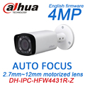 Dahua POE CCTV câmera 4MP HFW4431R-Z (HFW4300R-Z) 2.8 ~ 12mm Lente Varifocal Motorizada firmware Inglês Rede IR Câmera Da Bala IP